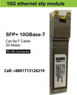 10G Copper SFP